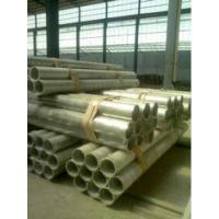 32mm Aluminium Alloy Tube / Large Diameter Pipe Alloy With Camouflage Assorted Colors