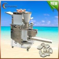 Buy cheap 2016 high quality low price dumpling making machine product
