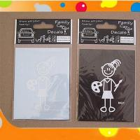 Buy cheap Custom Family Sticker from wholesalers