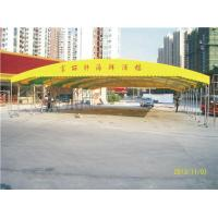Buy cheap Awning series Product name: Push pull type telescopic tent from Wholesalers
