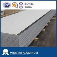 Buy cheap 2024 Typical hard aluminum alloy product