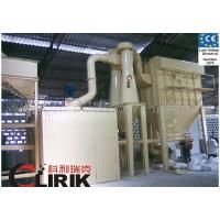 Buy cheap Calcite mineral mill, heavy calcium mineral mill product