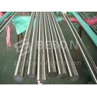 Buy cheap 1556 spring steel bar from Wholesalers