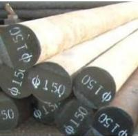 Buy cheap Special steel 25Crmnsi from Wholesalers