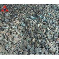 Buy cheap Professional Manufacture Copper Crusher Production Line from Wholesalers