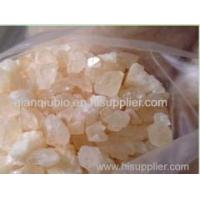 Buy cheap E G-018 e g-018 CAS:983123-31-2 2016 New Produced Manufacturer Price high purity huge stock product