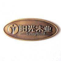 Buy cheap wooden brass metal oval engraved brass plates product