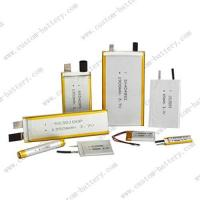 Buy cheap Low temperature battery IX(**4865~**5070) product