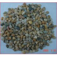 Buy cheap Pebbles Filtering Material product