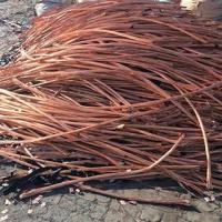 Buy cheap Copper Scrap Millberry from Wholesalers