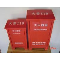 Buy cheap Customized fire extinguisher box from Wholesalers