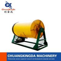 Buy cheap Ball Mill 3tons Supplier product