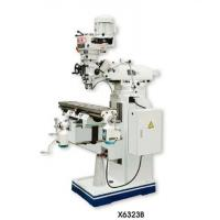 Buy cheap Universal Milling and Drilling Machine X6323A from wholesalers