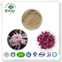 Ph-Intermediates Edible tree fungus Extract
