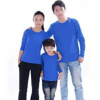Buy cheap Blank T-shirt Solid color long-sleeved models 03 product