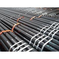 Buy cheap Steel Plates API Spec 5CT product