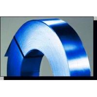 Buy cheap Hardened and Tempered Strip Steel from wholesalers