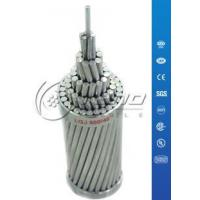 Buy cheap Aluminum Conductor Steel reinforced (ACSR) Cables to ASTM B232 / B232M Standard product