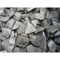 Buy cheap Ferro Silicon Other special grade product