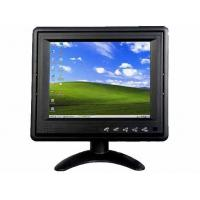Buy cheap 15-inch Touch Screen POS Display from wholesalers