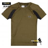 Buy cheap T-shirt/Polo UNDER ARMOUR T-shirt product