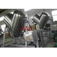 Buy cheap V type mixer product