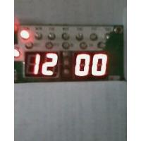 Buy cheap Clocks Clock Display from wholesalers