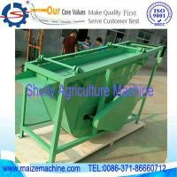 Buy cheap almond shell separating machine product