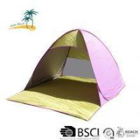 Buy cheap bath tent/bath room/changing tent/changing room/pop up tent/pop up house from Wholesalers