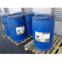 Buy cheap Mining Chemicals Collectors from Wholesalers