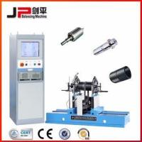 Buy cheap CE certified alignment and balancing machine for all of rotor in hot sale from wholesalers