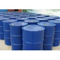 Buy cheap Organic solvents Trimethylamine/75-50-3/C3H9N product