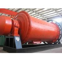 Buy cheap Grinding Mill Equipment Ball Mill product