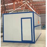 Buy cheap Folding Container(C-301) product