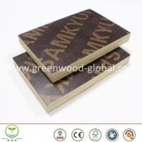 Buy cheap 3mm / 30mm Cheap Film Faced Marine Plywood Sheet product