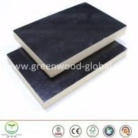Buy cheap 3mm / 30mm Okoume Film Faced Marine Plywood Sheet product