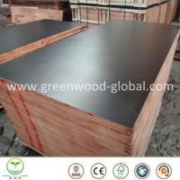 Buy cheap 3mm / 30mm Black Film Faced Marine Plywood Sheet product