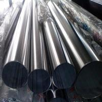 Buy cheap 201 welded stainless steel pipe from Wholesalers