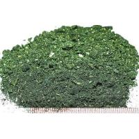 Buy cheap Basic green 4 superior product from Wholesalers