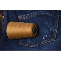 Buy cheap Spun Polyester Sewing Thread product