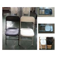 Buy cheap Furniture Plastic/steel folding chair B-001 product