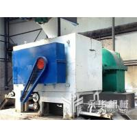 Buy cheap Iron Ore Powder Briquette Machine from Wholesalers