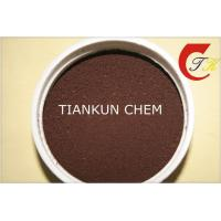 Buy cheap Direct Brown 2/ Direct Brown MM CAS No.:2429-82-5 product