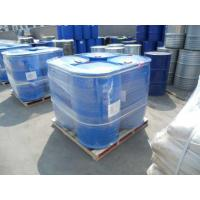 Buy cheap Fixing Agent Special For Emerald Blue RH-NB-2011 product