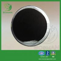 Buy cheap Fertilizer EDDHA Chelated Iron product