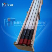 Buy cheap 2.3 meters of anode tube anode cover cathode electrophoresis product