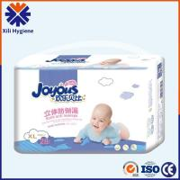 Buy cheap Wholesale White Cloud Overnight Diapers Baby Supplies product
