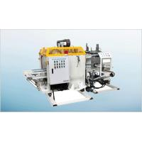 Buy cheap Auto Tying machine (strapping machine) product