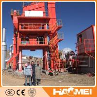 Buy cheap China Factory Manufacture,Asphalt Mixing PlantPMT360 360T/H from wholesalers