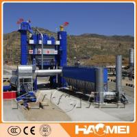 Buy cheap 40T/H ASPHALT DRUM MIX PLANT WITH BEST PRICE FOR SALE from wholesalers